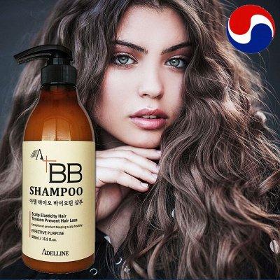 Вся Азия! Красота & здоровье! Япония, Корея, Тай! — BB шампунь от выпадения волос! Маска питание, восстановление — Для волос
