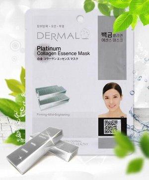 Коллагеновая маска  Platinum Collagen Essence Mask (Пр-во Корея)