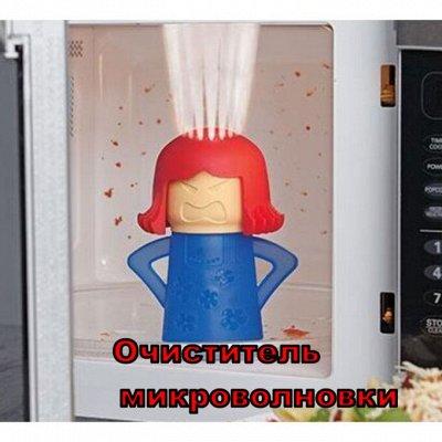 Меламиновые губки/ В наличии/Быстро — Инновации для кухни**В наличии ВСЁ — Аксессуары для кухни