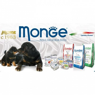 Зверьё Мое — корма, лакомства, аксессуары.  — Monge, Eukanuba, Gemon для собак — Корма