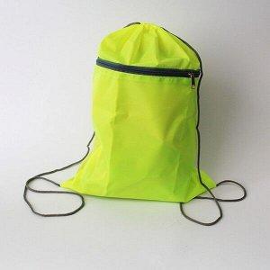 Сумка-рюкзак для сменной обуви и спортивного костюма 2 отдела Лимонная