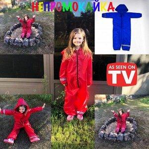 """Детский непромокаемый комбинезон """"Непромокайка"""" Васильковый все размеры"""