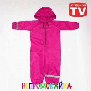 """Детский непромокаемый комбинезон """"Непромокайка"""" Розовый все размеры"""