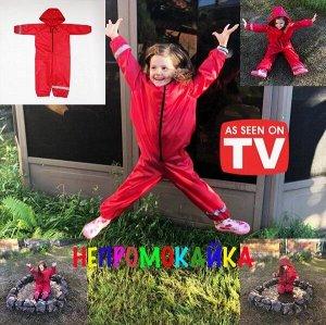 """Детский непромокаемый комбинезон """"Непромокайка"""" Красный все размеры"""