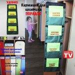 """Органайзер-кармашки в шкафчик для детского садика """"Порядок"""" Зеленый"""