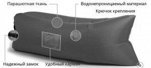 Надувной лежак Ламзак с карманами LAMZAC Россия темно-серый