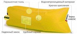 Надувной лежак Ламзак с карманами и биркой LAMZAC Нидерланды желтый