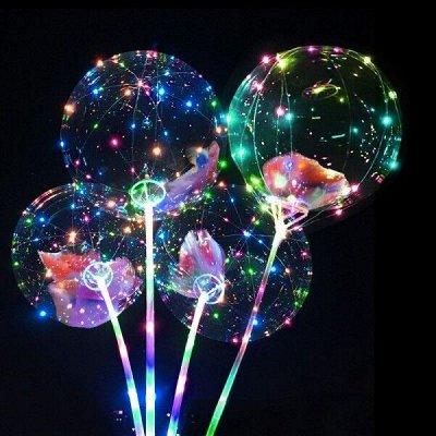 Самые нужные TV товары для всех! Хит гибкое стекло! 5 — Светящиеся шары — Игрушки и игры