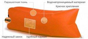 Надувной лежак Ламзак с карманами LAMZAC Россия ярко-оранжевый