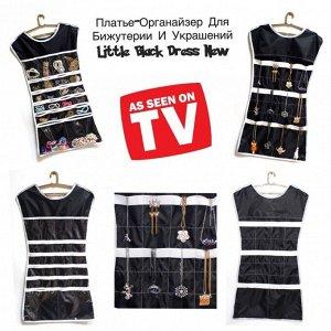 Платье-органайзер для бижутерии и украшений Little Black Dress New Черно-белое