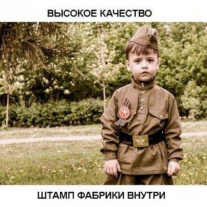 Пилотка военная/солдатская с красной звездой с подкладом и штампом фабрики внутри, детская  + георгиевская лента в подарок