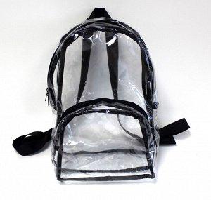 Прозрачный рюкзак Backpack