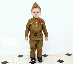 Детский костюм солдата + оригинальная пилотка и ремень со звездой + георгиевская лента и звезда