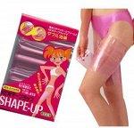 Пленка-сауна для тела Shape Up Belt (Шейп ап белт) 10*110 см. 2 шт.