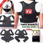 Магнитный корректор осанки Magnetic Posture Sport PRO NEW черный размер L