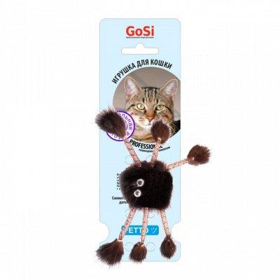Зверьё Мое 16 - корма, лакомства, аксессуары! — GoSi игрушки для кошек — Игрушки