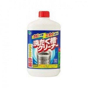 Средство для очистки барабана стиральной машины 550 г