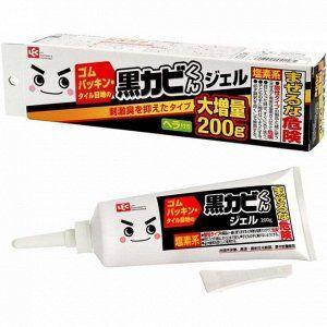 Гель от плесени для силиконовых, резиновых и цементных швов (со шпателем) 200 г
