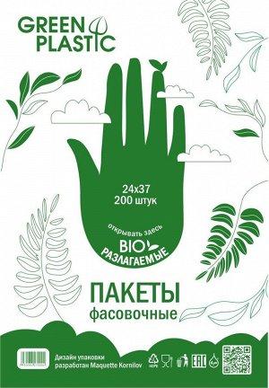 Фасовка Биоразлогаемая 24х37 10 мКр GREEN PLASTIC 1х200