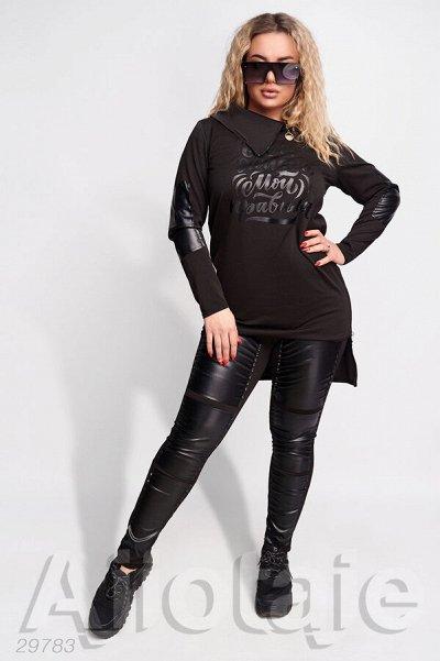 AJIOTAJE-женская одежда 30. До 62 размера — Спортивные костюмы 48+ — Спортивные костюмы