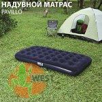 Надувной матрас одноместный Bestway Pavillo 188х99х22 см 🌊
