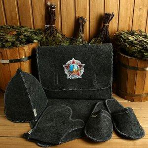 Набор банный портфель 5 предметов, 9 мая орден
