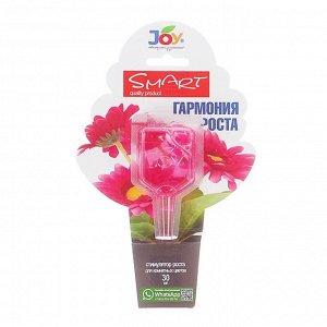 """Стимулятор для комнатных цветов JOY """"Гармония роста"""", монодоза, 30 мл"""
