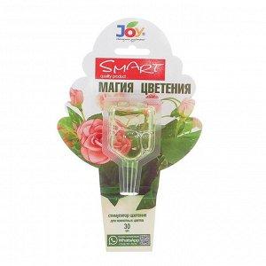 """Стимулятор для комнатных цветов JOY """"Магия цветения"""", монодоза, 30 мл"""
