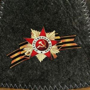 "Шапка банная ""9 мая"" орден и лента"