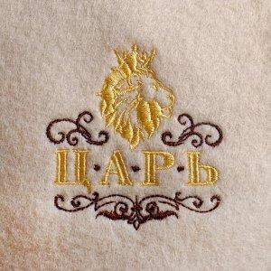 """Шапка для бани с вышивкой """"Царь""""(лев)"""