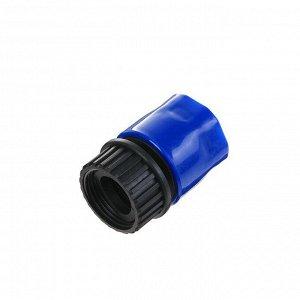"""Коннектор, 3/4"""" (19 мм), внутренняя резьба, ABS-пластик"""