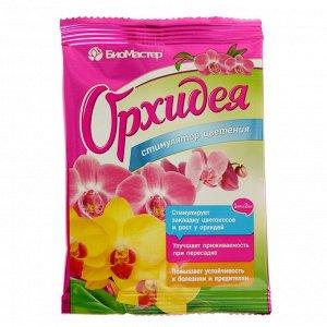 """Стимулятор цветения """"БиоМастер"""" для орхидей, 2 мл"""