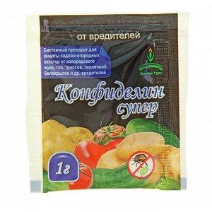 Средство от насекомых-вредителей Конфиделин СУПЕР, 1 г
