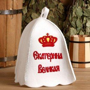 """Шапка банная с аппликацией """"Екатерина Великая"""" 3262573"""