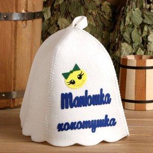"Шапка банная с аппликацией ""Танюшка-хохотушка"" 3262580"