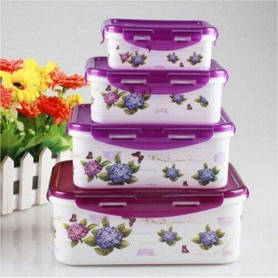 ✌ ОптоFFкa*Всё для кухни и дома и отдыха*✌  — Контейнеры пластиковые — Системы хранения