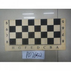 Игра настольная Шахматы (дерево),пак.