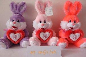 Мягкая игрушка Заяц с сердцем, 26см