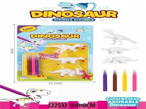 Фигурки Динозавров для раскрашивания , смываемые фломастеры, блистер 24*16см
