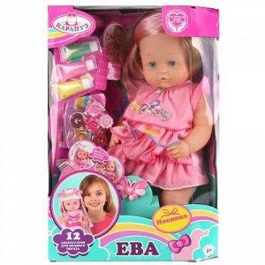 """Кукла """"Карапуз"""" Ева 40см, с набором красок и аксесс. для волос, кор."""