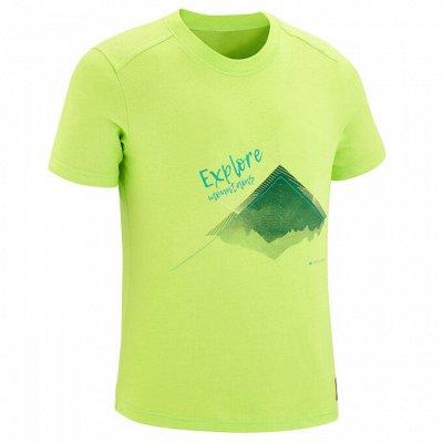Д*е*к*а*т*л*о*н — детское и взрослое  — Детские футболки и майки — Футболки