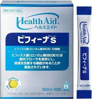 HEALTH AID Bifina S - инкапсулированные бифидобактерии