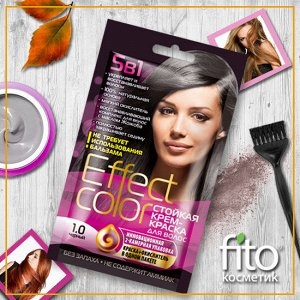 Cтойкая крем-краска для волос серии «Effect Сolor» 50 мл, тон 1.0 черный