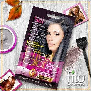 Cтойкая крем-краска для волос серии «Effect Сolor» 50 мл, тон 1.1 иссиня-черный