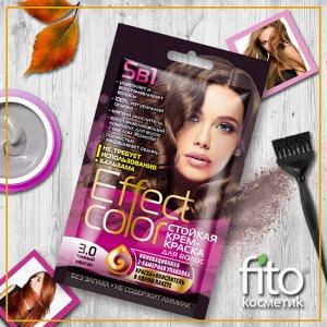 Cтойкая крем-краска для волос серии «Effect Сolor» 50 мл, тон 3.0 тёмный каштан