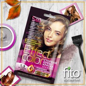 Cтойкая крем-краска для волос серии «Effect Сolor» 50 мл, тон 5.3 золотистый каштан