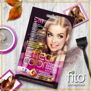 Cтойкая крем-краска для волос серии «Effect Сolor» 50 мл, тон 7.3 карамель