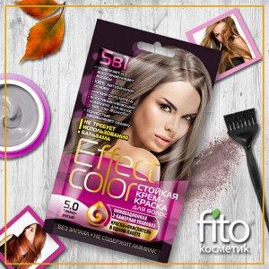 Cтойкая крем-краска для волос серии «Effect Сolor» 50 мл, тон 5.0 темно-русый