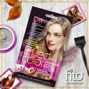 Cтойкая крем-краска для волос серии «Effect Сolor» 50 мл, тон 6.0 натуральный русый