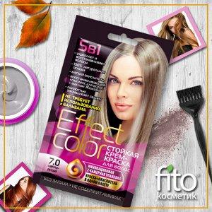 Cтойкая крем-краска для волос серии «Effect Сolor» 50 мл, тон 7.0 светло-русый